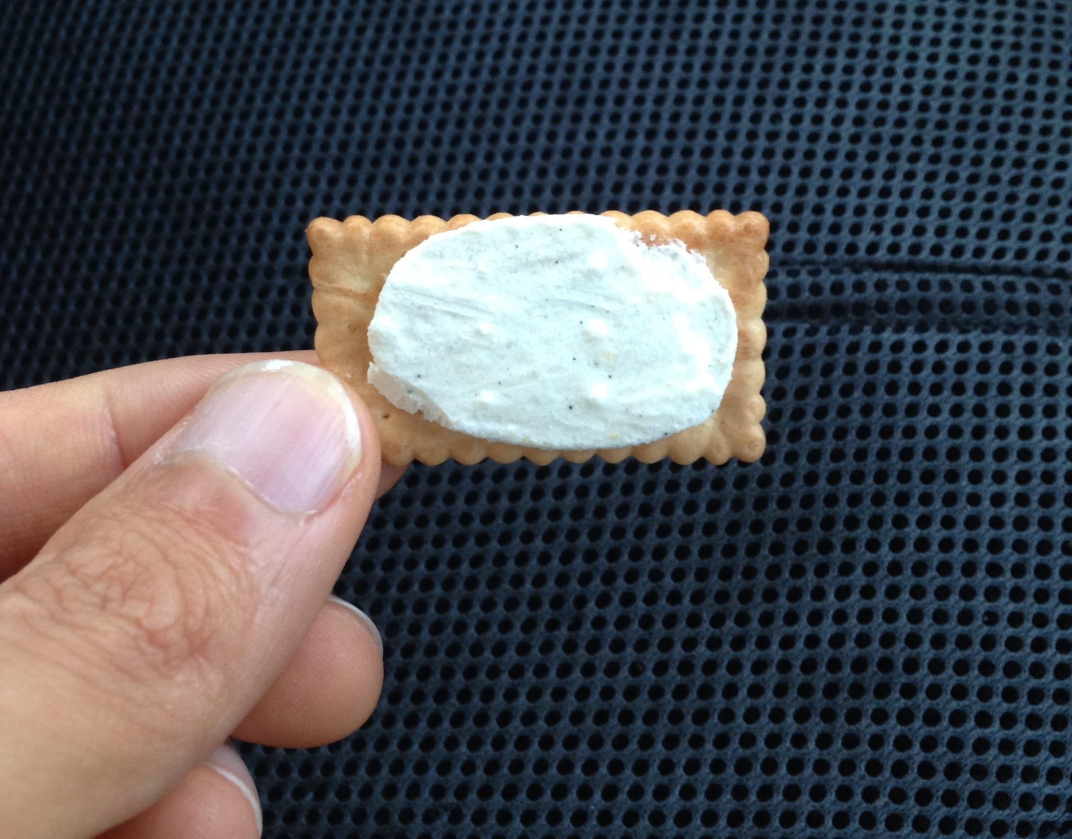 ビスコ発酵バター仕立て