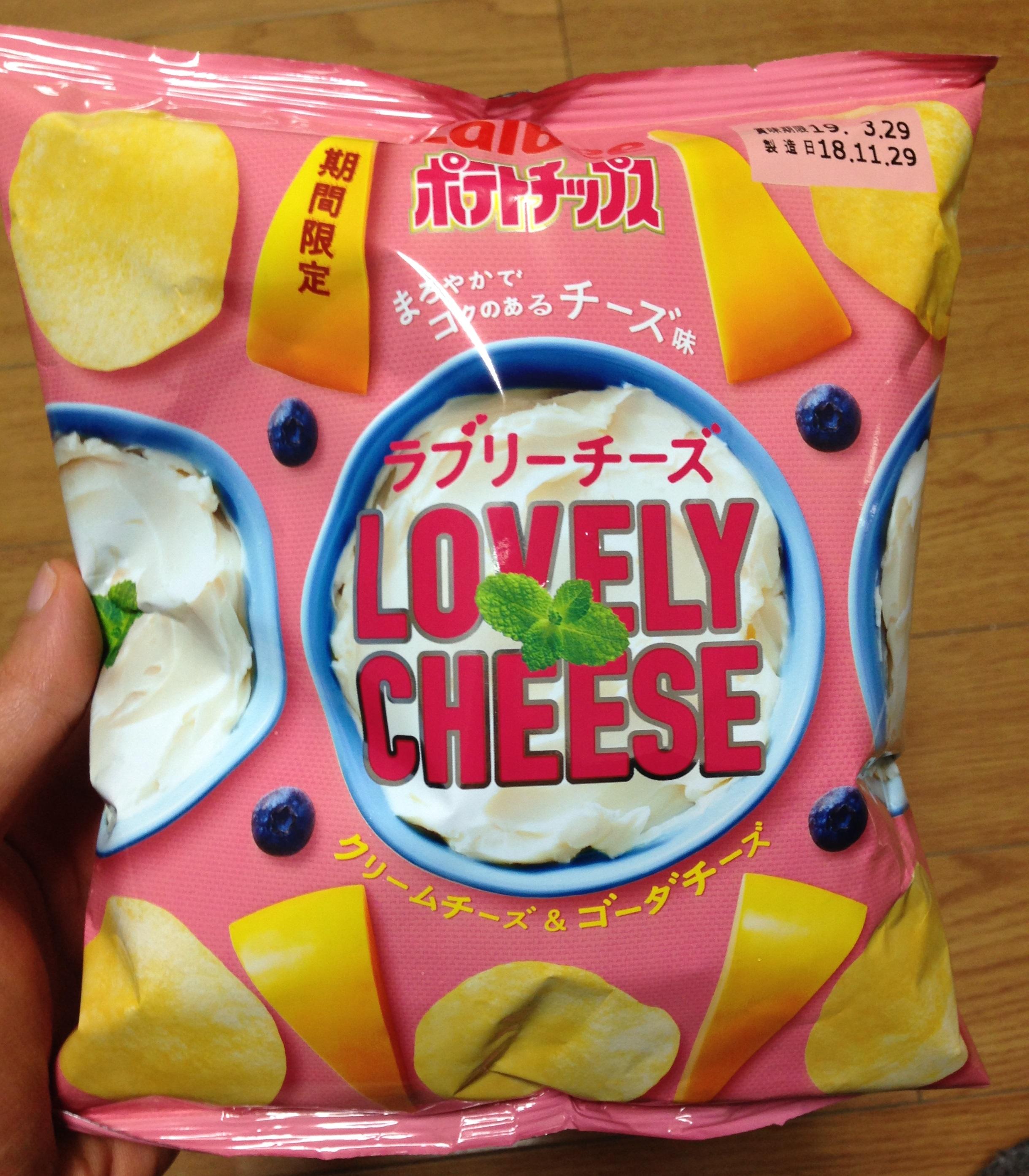 ポテトチップス ラブリーチーズ