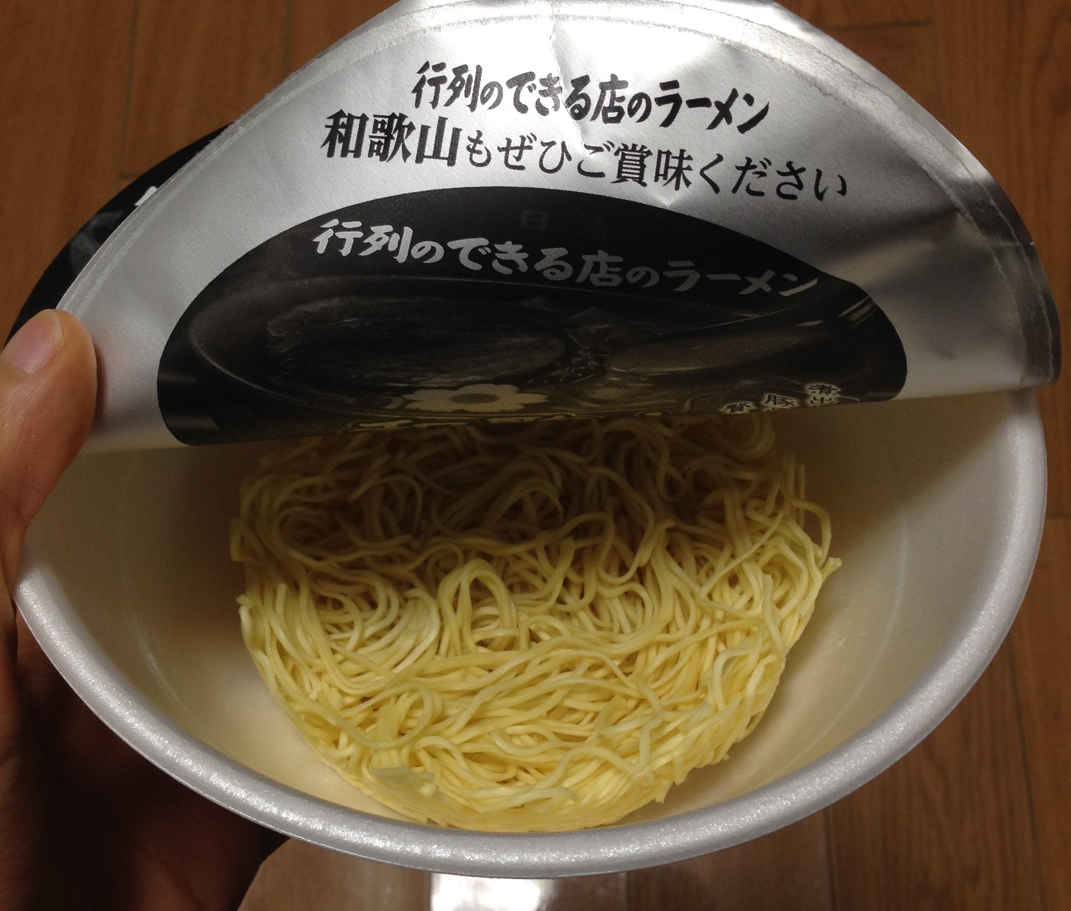 真鯛鶏白湯