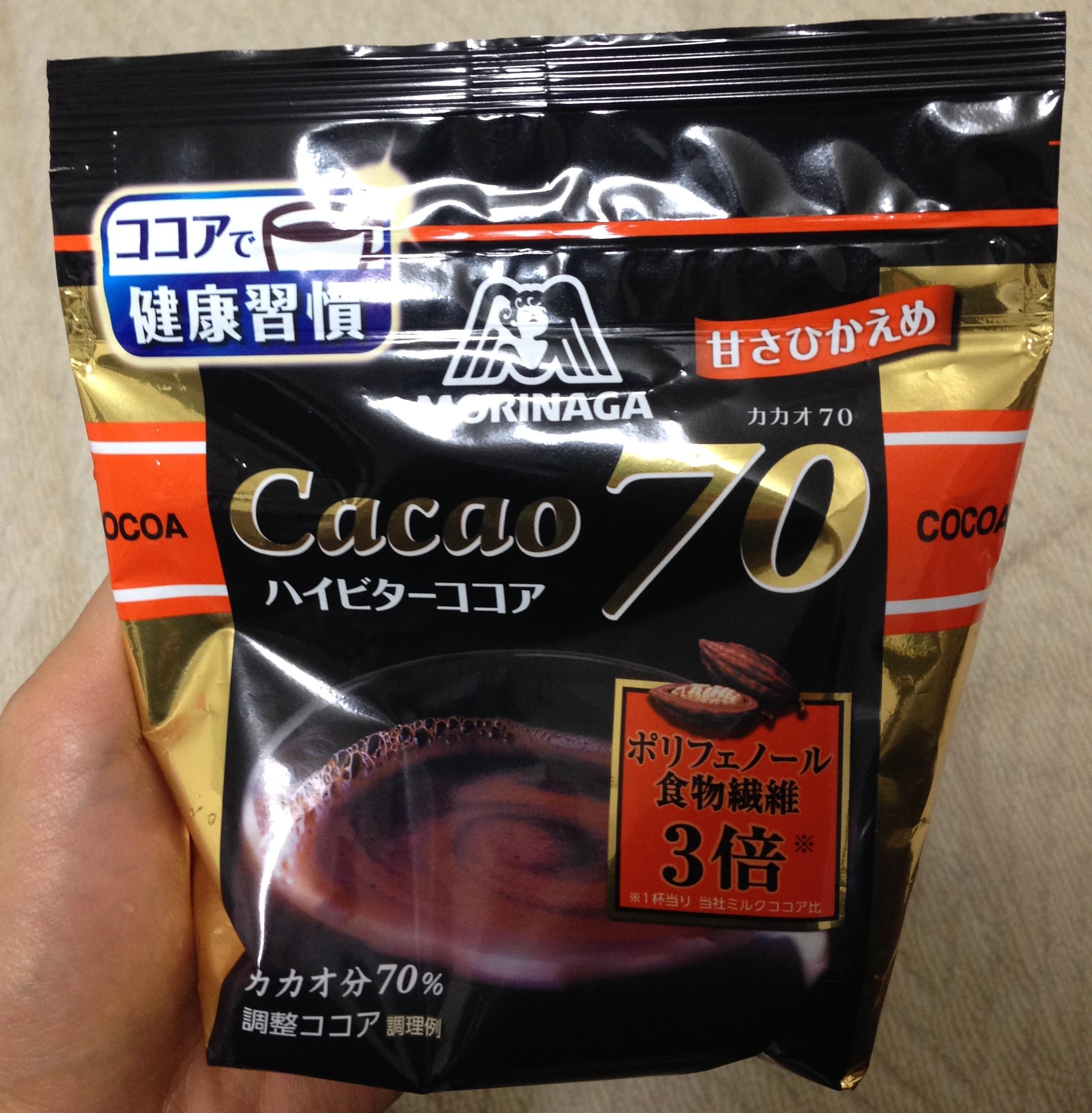 ココア カカオ70