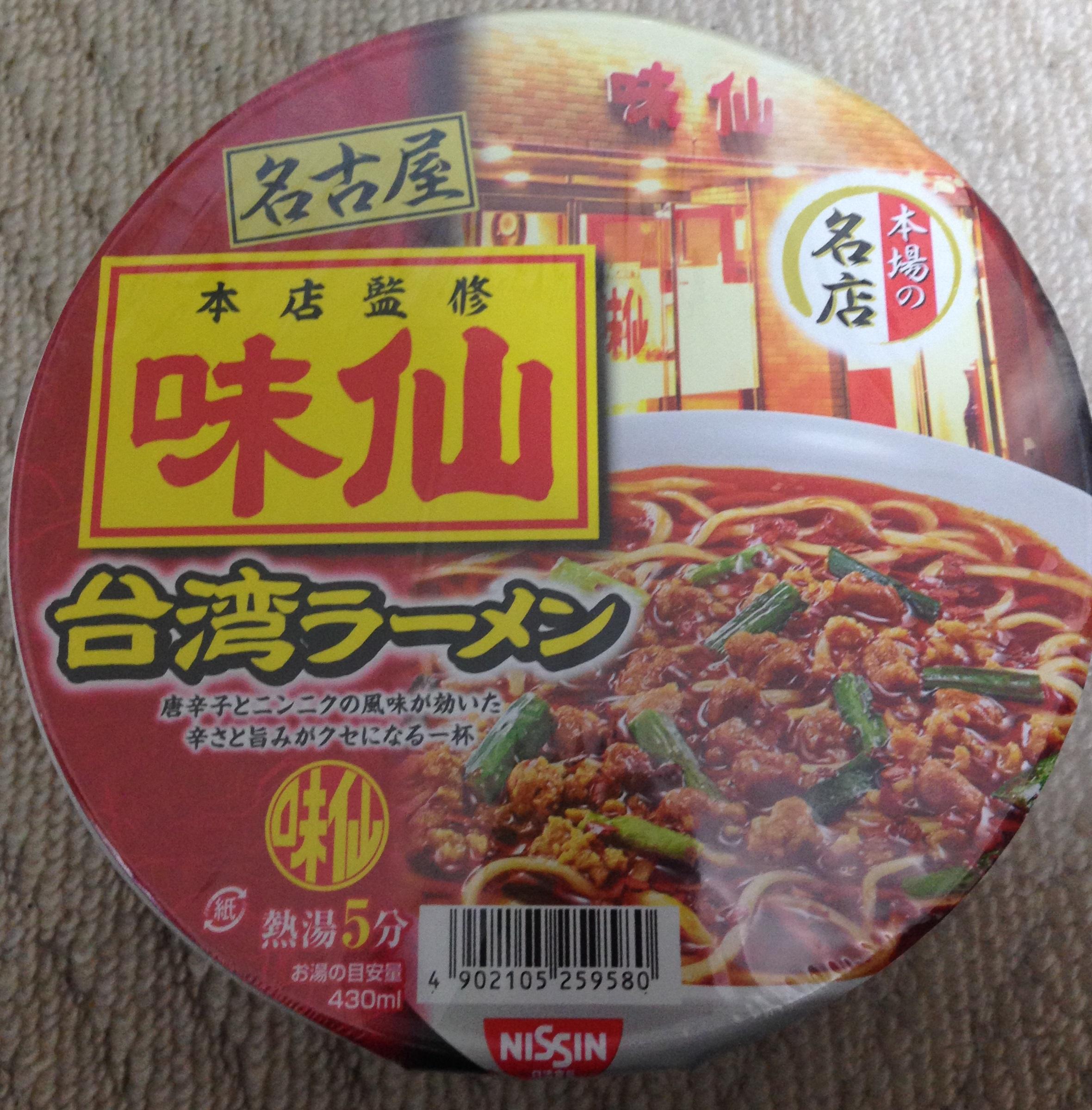 味仙 カップ麺