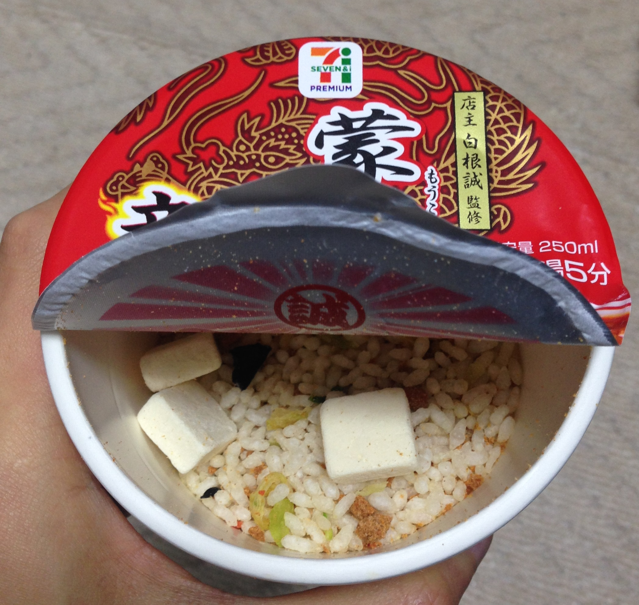 蒙古タンメン中本 辛旨飯