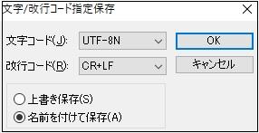 ads.txtファイル